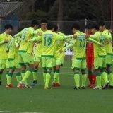 U-18プリンスリーグ関東 参入決定戦 ●0-3 昌平高校