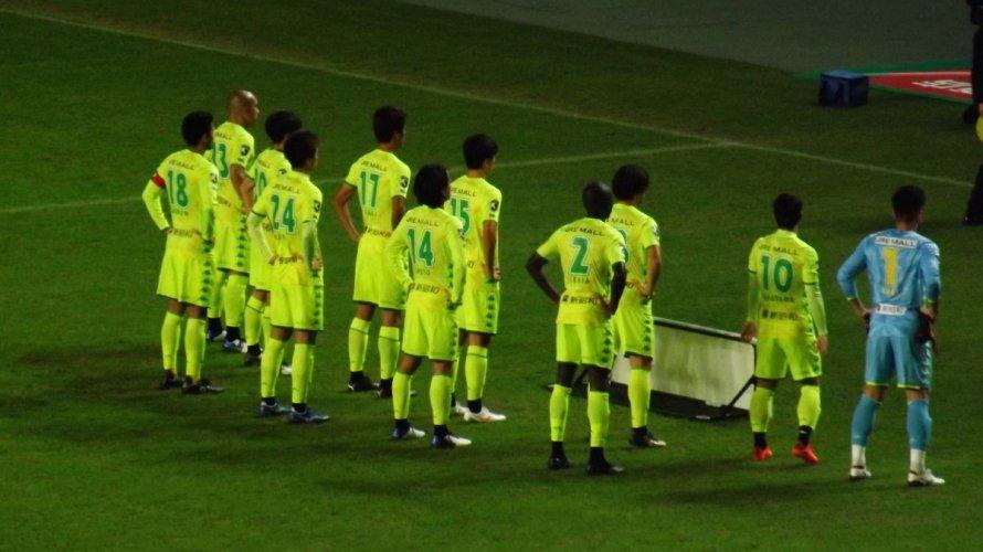 「守り切る」から「押し切る」サッカーへ 2020 J2第28節 vsツエーゲン金沢 〇2-0