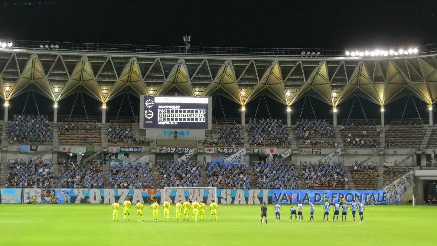 健闘も勝利には届かず 2021 天皇杯3回戦 vs川崎 ●1-1(3PK4)