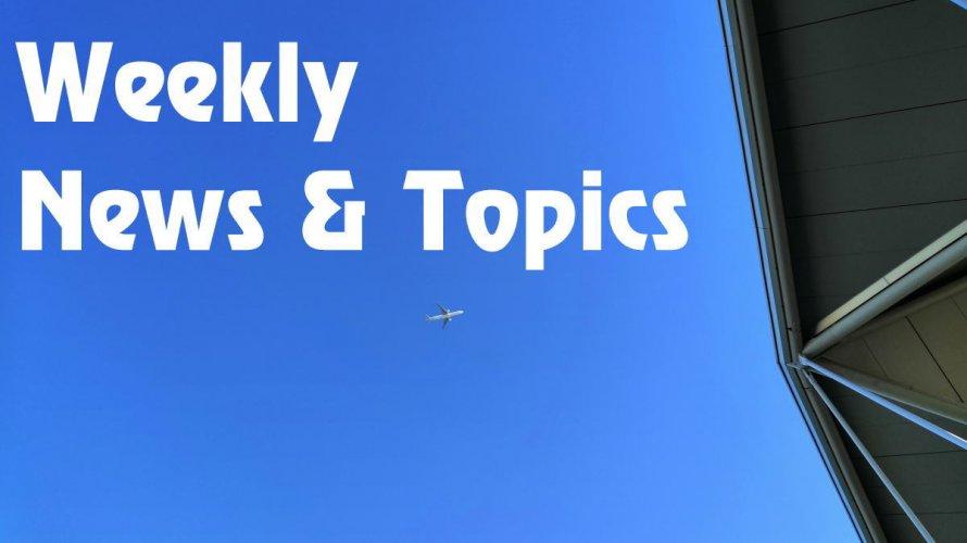 2019/09/02(月)-09/08(日) ジェフユナイテッド市原・千葉 Weekly News & Topics
