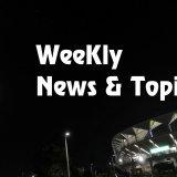 2019/09/16(月)-09/22(日) ジェフユナイテッド市原・千葉 Weekly News & Topics