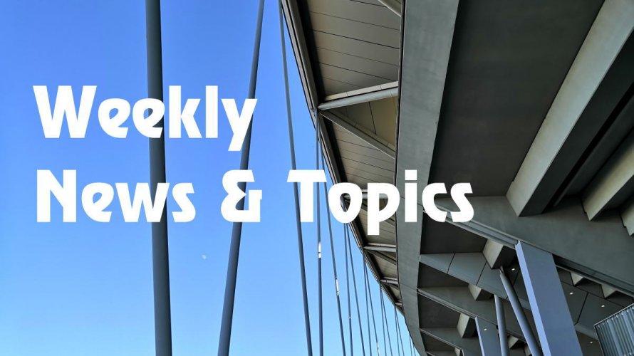 2019/09/23(月)-09/29(日) ジェフユナイテッド市原・千葉 Weekly News & Topics