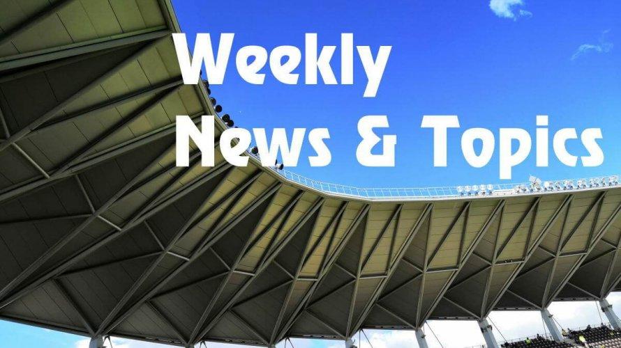 2019/08/05(月)-08/11(日) ジェフユナイテッド市原・千葉 Weekly News & Topics