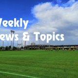 2019/08/12(月)-08/18(日) ジェフユナイテッド市原・千葉 Weekly News & Topics