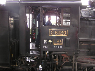 P1010417