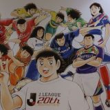 Jリーグ20周年記念写真展@千葉PARCO