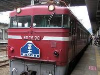 fuji_05